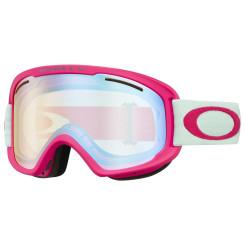 Oakley Ochelari Ski O Frame 2.0 Pro XM Strong Red Jasmine High Intensity Yellow Femei Roz